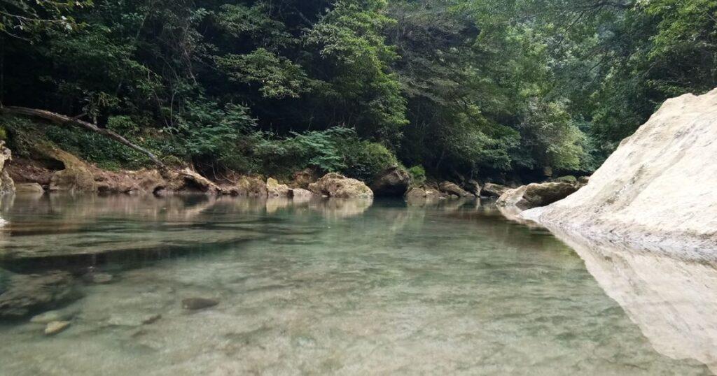 Air Terjun Ngadulara