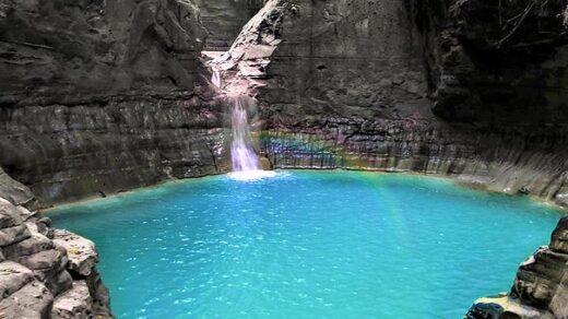 Air Terjun Waimarang
